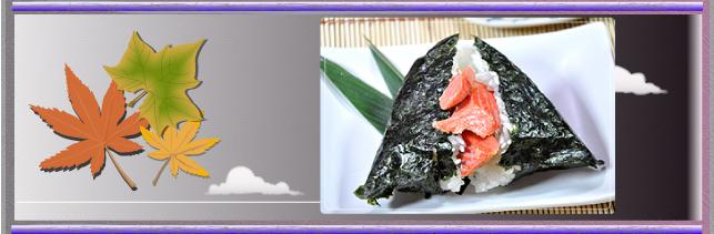 南千島産紅鮭